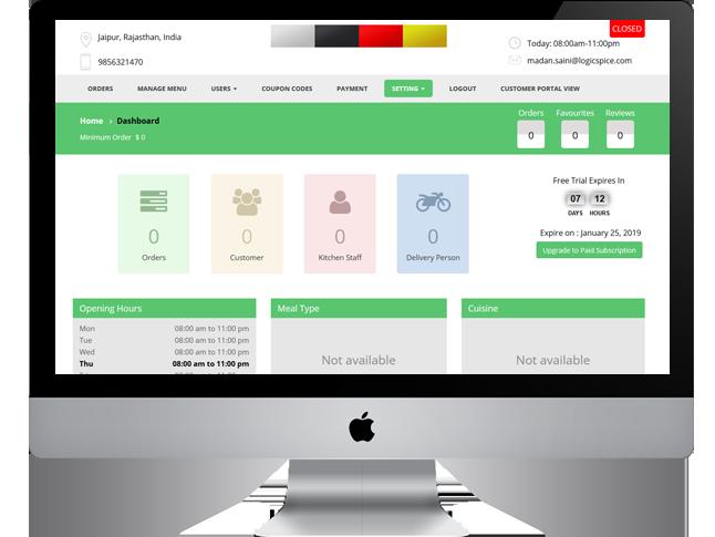 OFO System Website